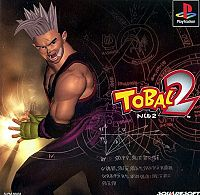 200px-Tobal2_front.jpg